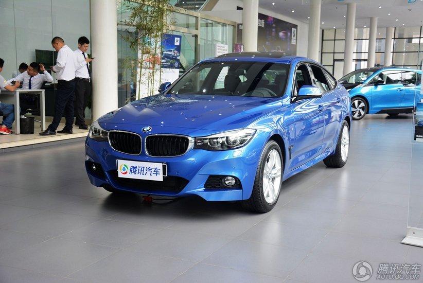[腾讯行情]贵阳 宝马3系GT售价36.98万起