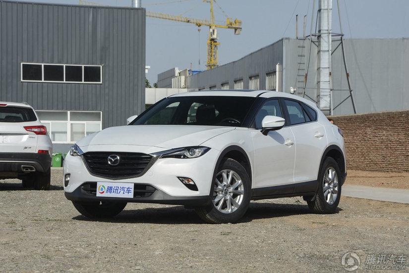 [腾讯行情]南京 马自达CX-4售价14.08万起