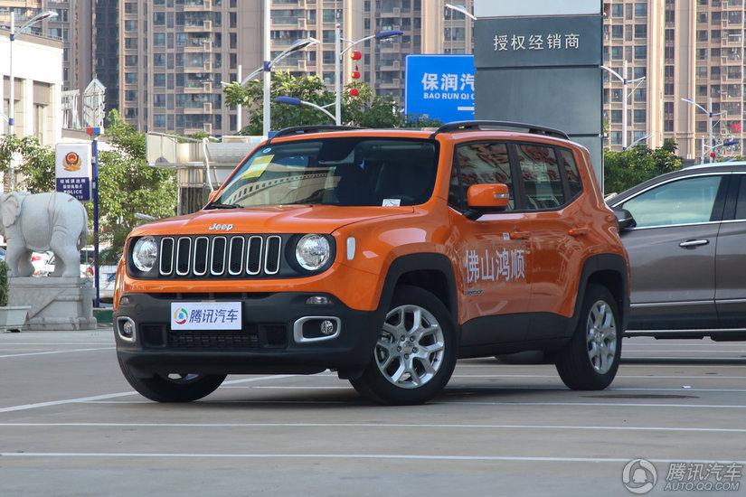 [腾讯行情]广州 Jeep自由侠现金优惠2.2万