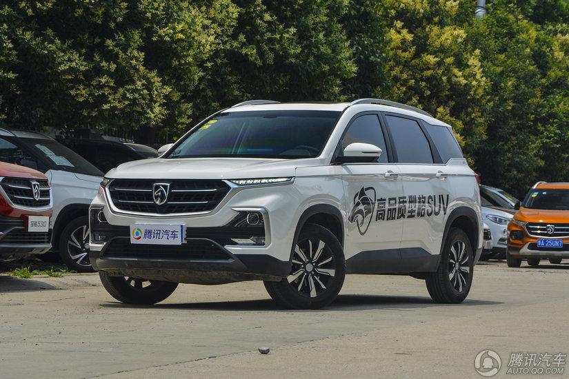 [腾讯行情]天津 宝骏530起售价7.58万元