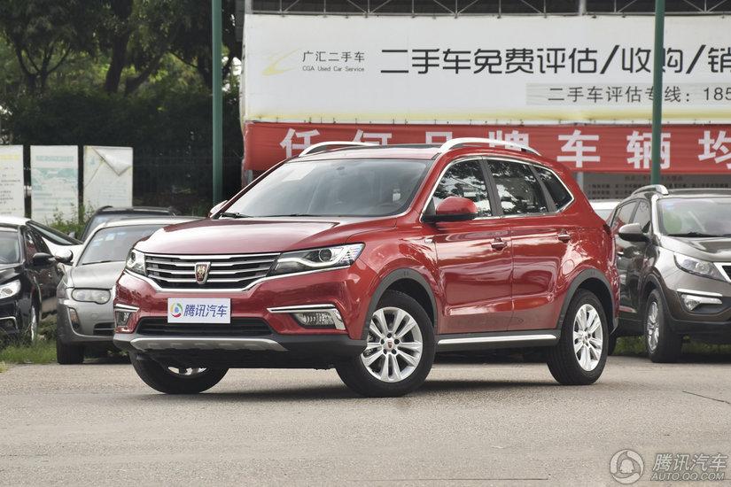 [腾讯行情]株洲 荣威RX5购车优惠1.2万元