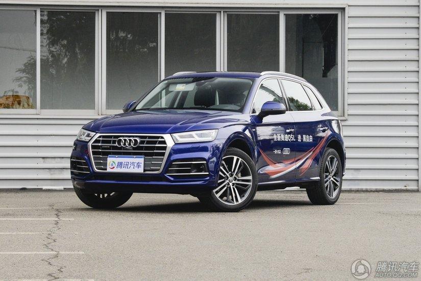 [腾讯行情]珠海 奥迪Q5L购车优惠达8.79万