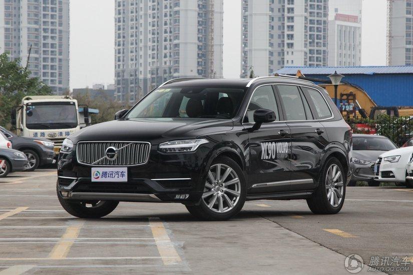 [腾讯行情]惠州 沃尔沃XC90优惠达14.19万