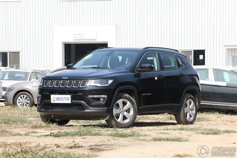 [腾讯行情]重庆 Jeep指南者优惠高达3万元