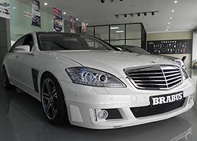 巴博斯 S级 2013款 AT 50S 4M