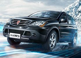 荣威W5 2014款 1.8T MT两驱驰域特装版
