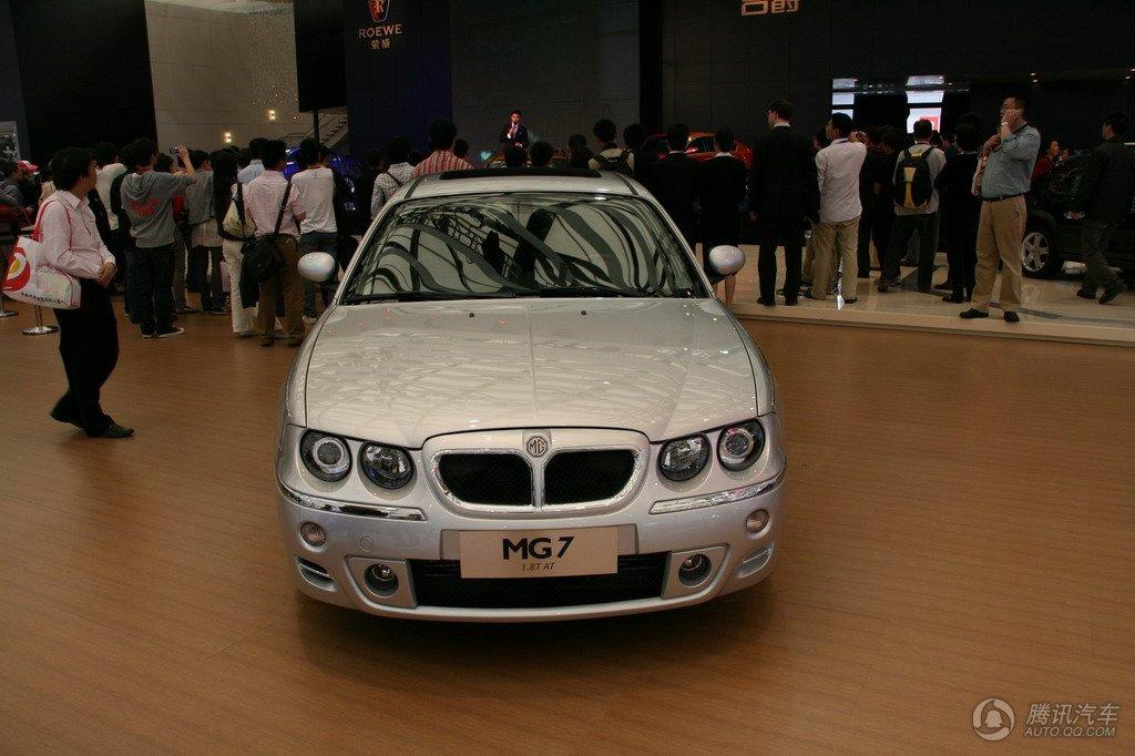 MG7车展实拍