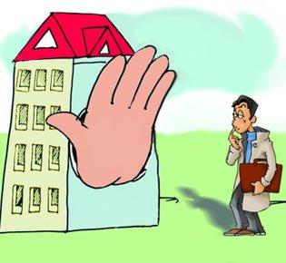买房不容易 被高房价征服15种