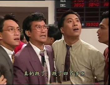 """股票变""""奥利奥"""" 投资房产更可靠"""