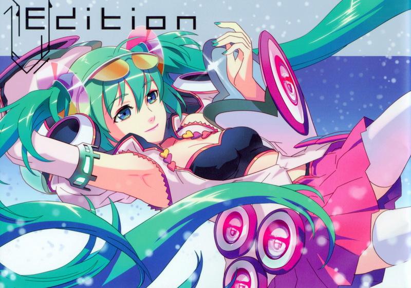初音画集《V-Edition》