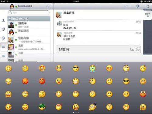 新奇有趣 iPad十大好玩实用程序全推荐