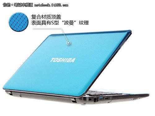 蓝色版时尚东芝M805评测 支持关机充电
