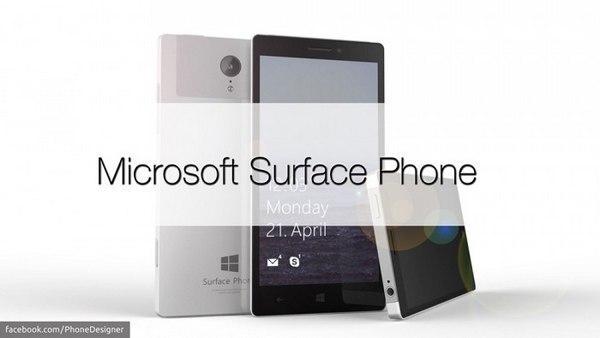 微软Surface Phone型号曝光 配Intel处理器