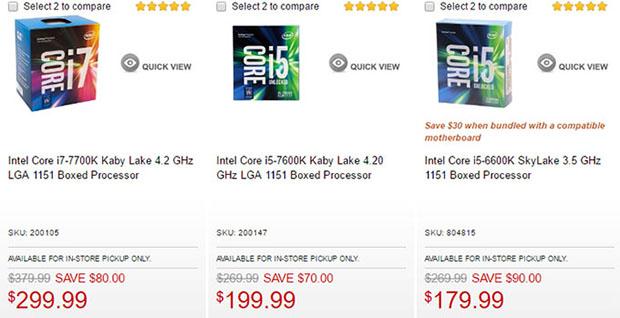 迎接AMD挑战 英特尔酷睿i5、i7处理器价格下调