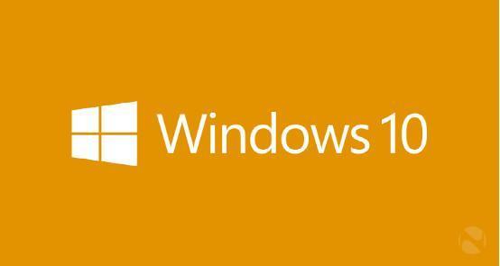 微软确认Win10内核版本将从6.4直接升至10.0