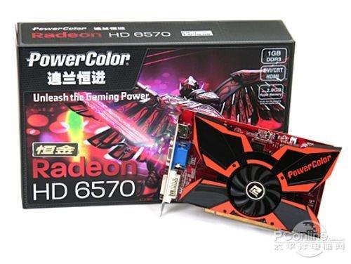 结合APU完美交火 迪兰HD6570显卡售499元