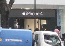 醒目的iPhone 4招牌