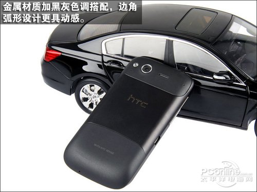 经典安卓强机 HTC Desire S不足2000元