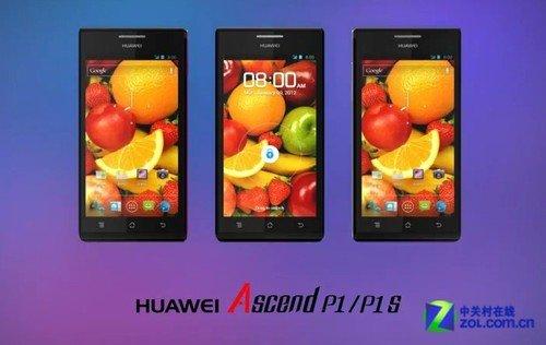 华为发布P1 S手机 全球最薄仅6.68毫米