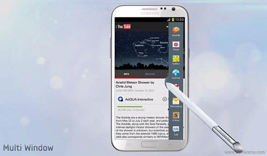 Galaxy Note II固件更新 新增多任务侧边栏