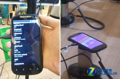 双核1.5G+1GB RAM HTC Amaze 4G定型
