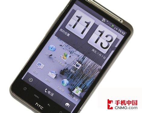 武汉HTC A9191金金数码2871送货上门
