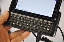 摩托罗拉XT883全键盘特写