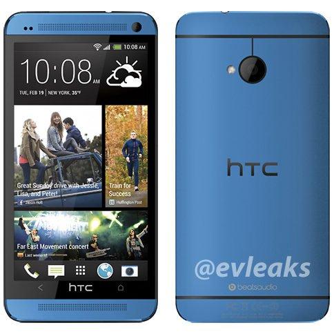 蓝色版HTC One官方图泄露 传8月29日发布