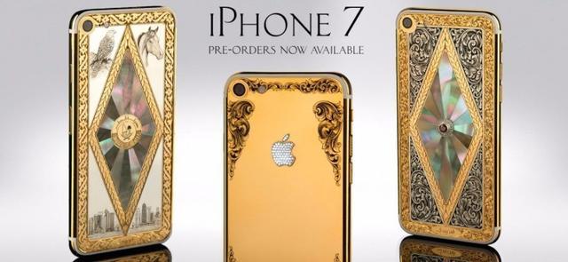 丑出新境界 黄金定制版iPhone 7已开始预售