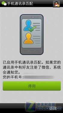 塞班Anna操作系统 诺基亚X7手机应用体验