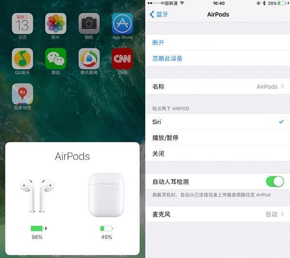 苹果AirPods正式版评测 稳定性增加音效别强求