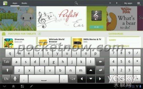 另类蜂巢 HTC十吋平板Puccini界面曝光