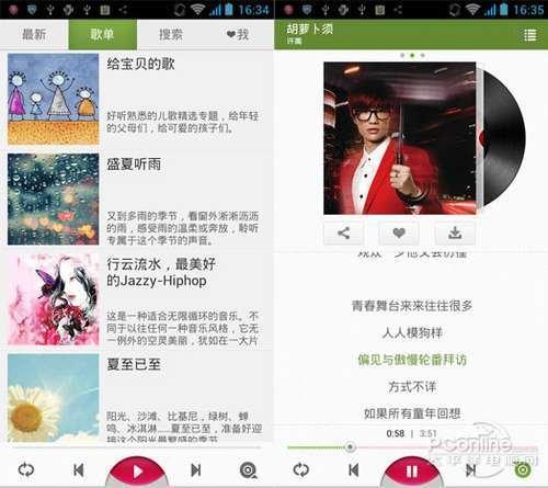 大屏娱乐王 安卓4.0炫酷波导W900评测