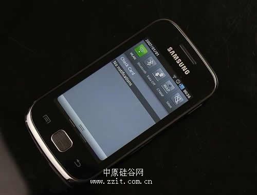 实惠入门智能机 三星S5660仅售880元