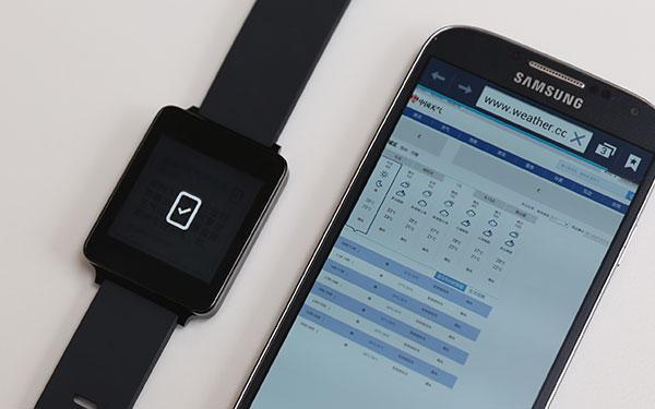 LG G Watch体验:Android Wear离完善还很远