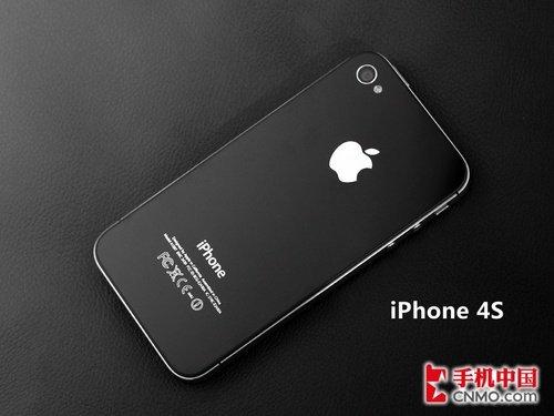 苹果iPhone 4S不足6000 A5双核处理器
