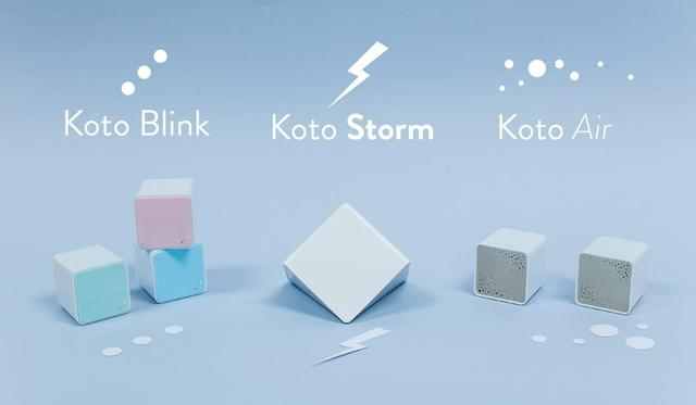Koto智能传感器登场 为您监测室内环境