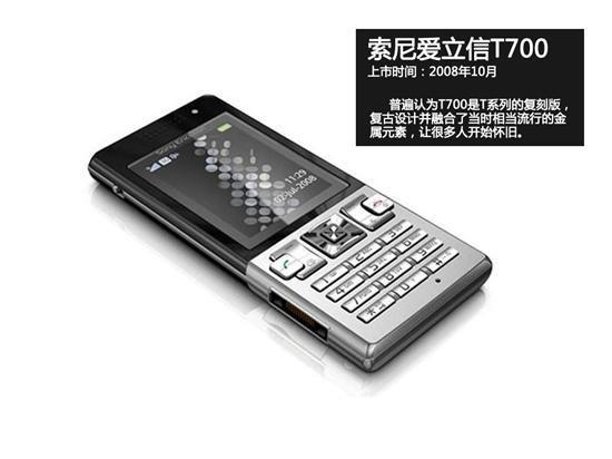 索尼爱立信T700