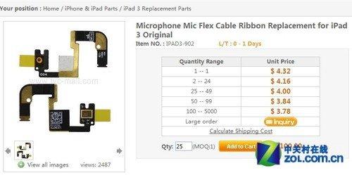 新产品即将起航 iPad 3零部件网上开卖