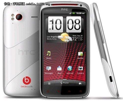 送千元耳机 HTC推出白色版Sensation XE