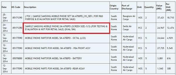 三星金属旗舰A7配置曝光 将配备5.5英寸显示屏