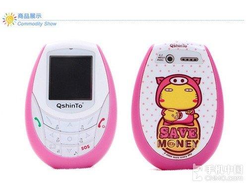 千信通q100儿童手机到货
