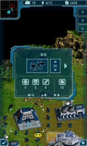 安卓即时战略游戏推荐 红警2:世界联盟