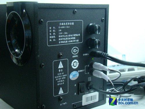 攒机推荐 山水gs-6000(32a)音箱215元