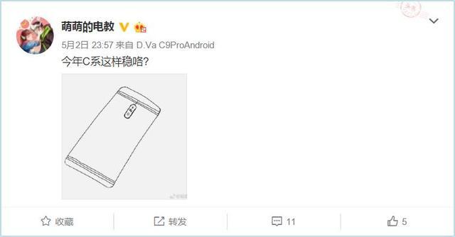 三星首款双摄手机将至!但并不是Note8