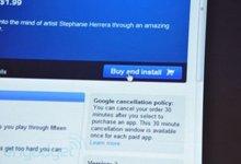 购买Chrome应用使用Google Checkout付费