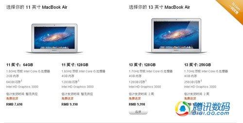新款苹果MBA国内开卖 可升级i7处理器