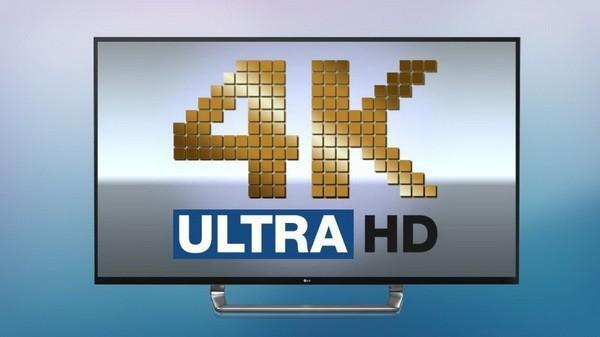 4K电视终于开始变得有价值 4K分辨率已经是最基本的基础