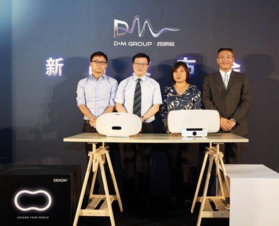 D&M上海电音马兰士携全新产品强势亮相