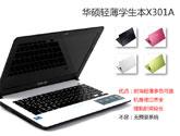 轻评测:华硕低价四色轻薄笔记本X301A